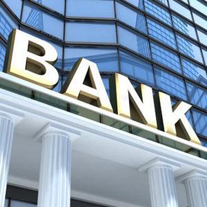 Банки Кондинского