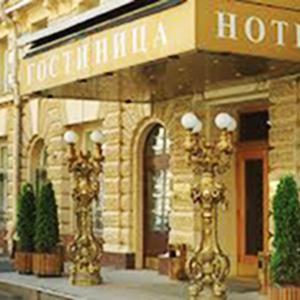 Гостиницы Кондинского