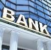 Банки в Кондинском