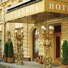 Гостиницы в Кондинском