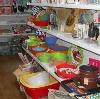 Магазины хозтоваров в Кондинском