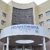 Поликлиники в Кондинском