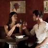 Рестораны, кафе, бары в Кондинском